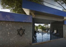 Coroas de Flores Cemitério Israelita – Belo Horizonte