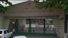 Coroas de Flores Cemitério Sociedade Israelita São João de Meriti – RJ